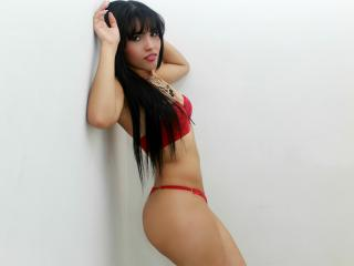 Picture of the sexy profile of RoxanaPlay, for a very hot webcam live show !