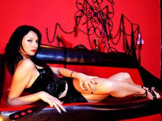 Photo de profil sexy du modèle AmandaDomina, pour un live show webcam très hot !