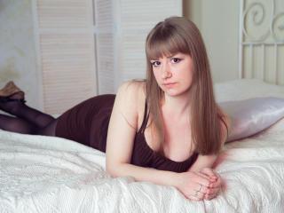 Velmi sexy fotografie sexy profilu modelky SoftLover pro live show s webovou kamerou!