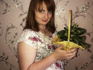 Photo de profil sexy du modèle CindyLime, pour un live show webcam très hot !